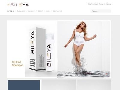 Bileya Cosmetic's is an online store for brand name cosmetics