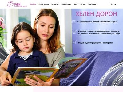 RuniCenter - Helen Doron: English for children - kids learn English for life