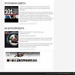 Web.design.whitewallmedia.bg.full.2.2